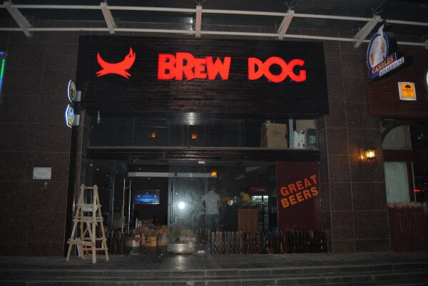 brewdog_china