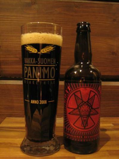 impaled_nazarene_beer_goat_brew-anteprima-400x533-814874