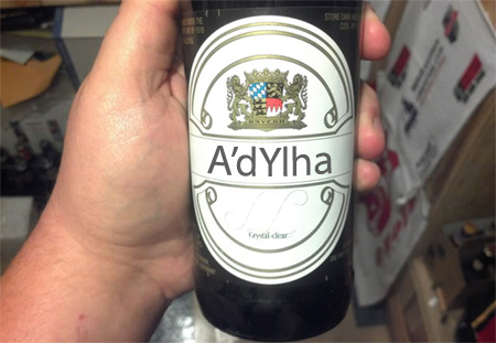 adylha