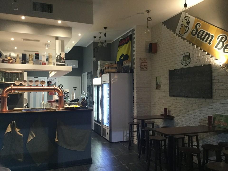 sam beer shop