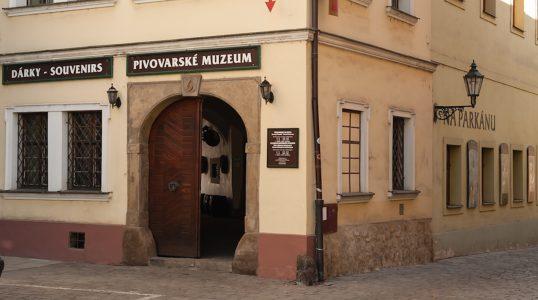 Beer Museum Ext_0