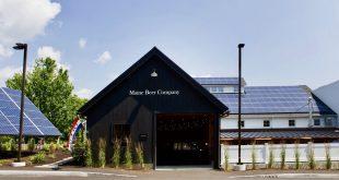 Una storia di successo (e hype) lunga 10 anni: Maine Beer Company